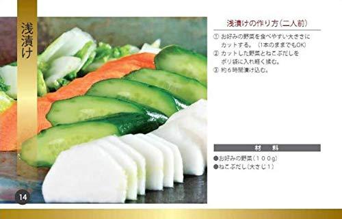 『とれたて!美味いもの市 ねこぶだし 500ml×6本 ボトルタイプ レシピ付き』の1枚目の画像
