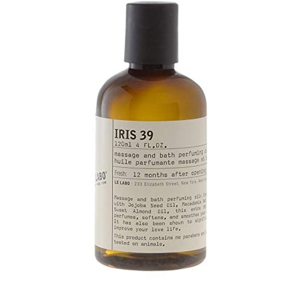 音声学弾性ハーフ[Le Labo ] ルラボアイリス39ボディオイル118ミリリットル - Le Labo Iris 39 Body Oil 118ml [並行輸入品]