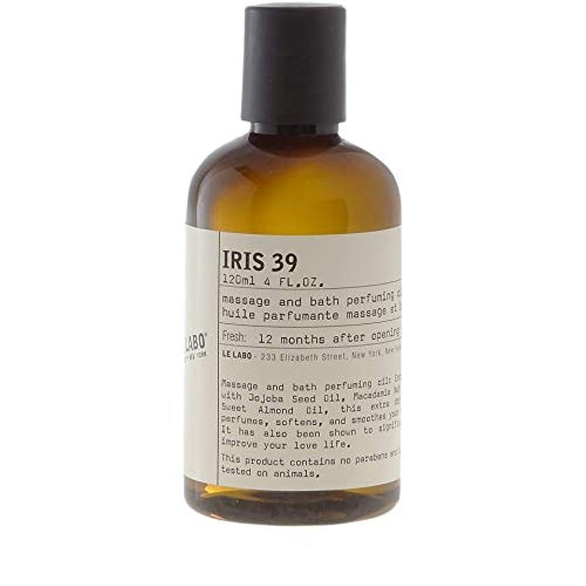 歴史人形厳[Le Labo ] ルラボアイリス39ボディオイル118ミリリットル - Le Labo Iris 39 Body Oil 118ml [並行輸入品]