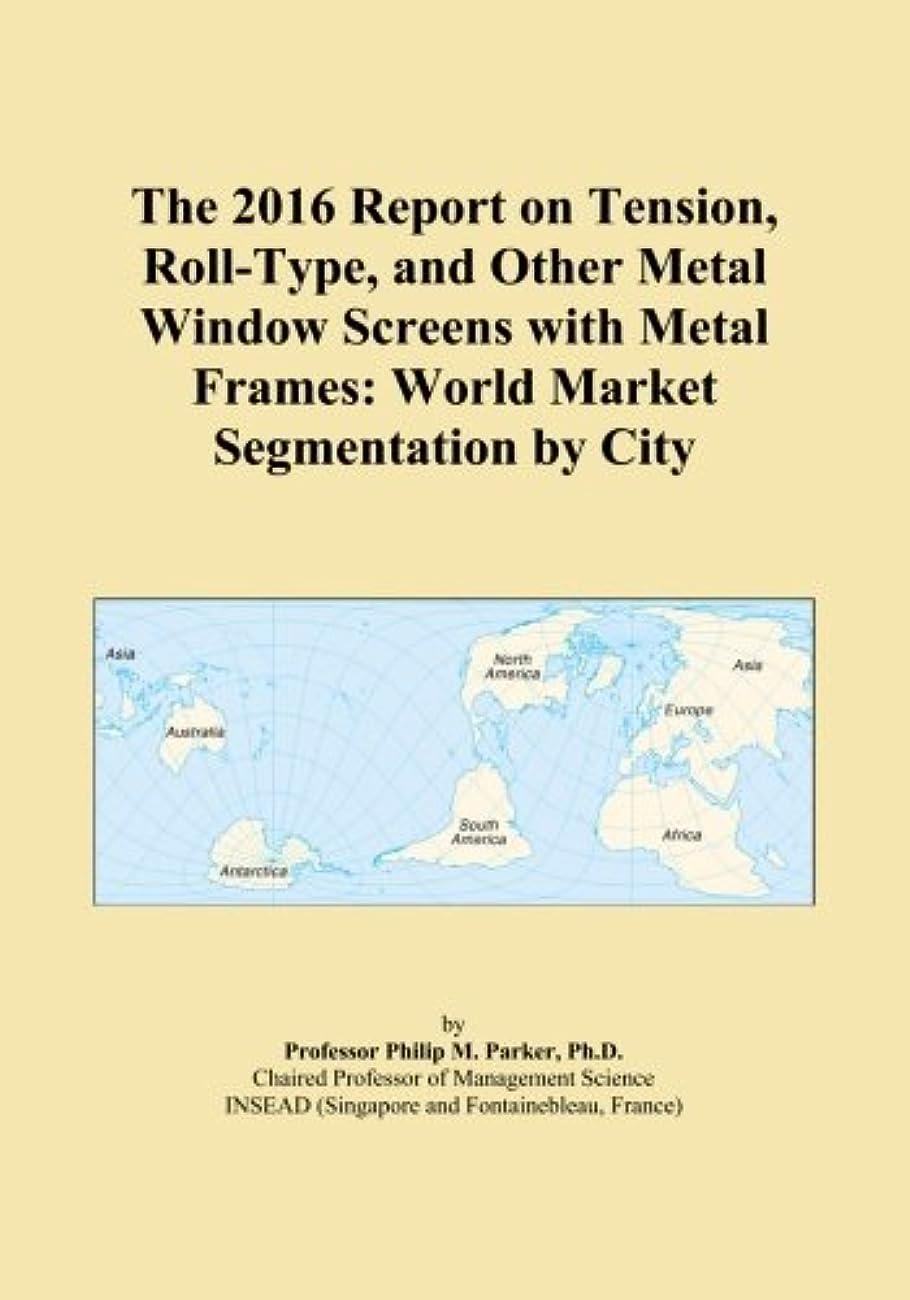 再撮り胴体コメンテーターThe 2016 Report on Tension, Roll-Type, and Other Metal Window Screens with Metal Frames: World Market Segmentation by City