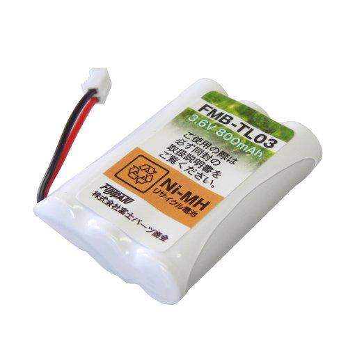 F BROTHER ブラザー コードレスホン子機用充電池