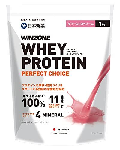 WINZONE(ウィンゾーン)ホエイ プロテイン パーフェクトチョイス 1kg サワーストロベリー風味 whey protein 100