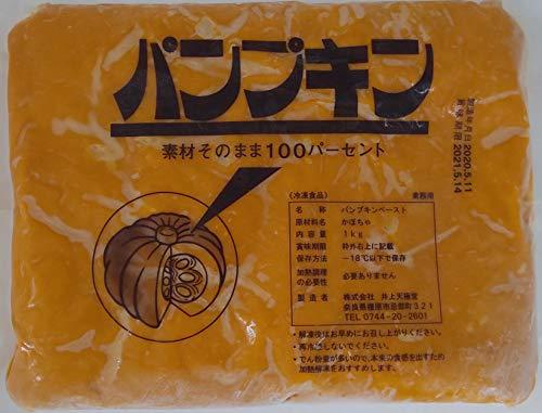 パンプキン ペースト ( 南瓜 ) 1kg かぼちゃ 業務用 冷凍 井上