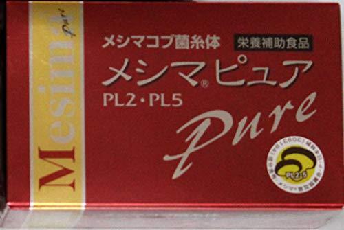 エル エスコーポレーション メシマピュア PL2 PL5 1.1g×30袋