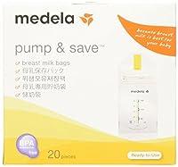 メデラ 母乳バッグ 直接搾乳機に接続して搾乳できる 母乳育児をやさしくサポート