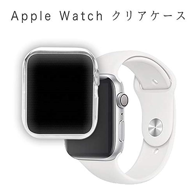 すずめ重さグリーンバックApple Watch 44mm アップルウォッチケース クリアケース 傷から守る TPUケース 透明 シンプル Ice clear APPLE watch4 case 44mm/クリア