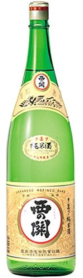 満足グラマーむしろ西の関 手造り純米酒 [ 日本酒 大分県 1800ml ]