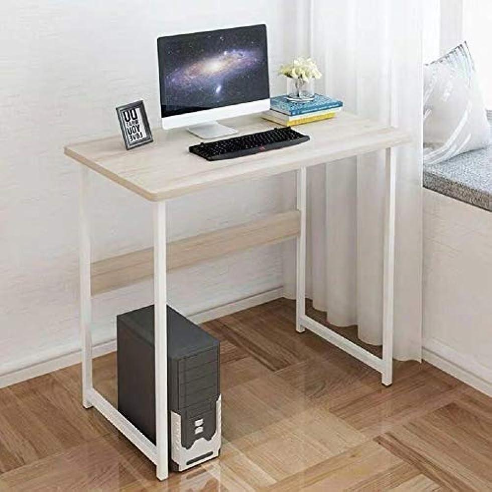 キャビン収まる宿泊施設Hicy パソコン デスク 平机 机 デスク パソコンテーブル オフィスデスク (ナチュラル)