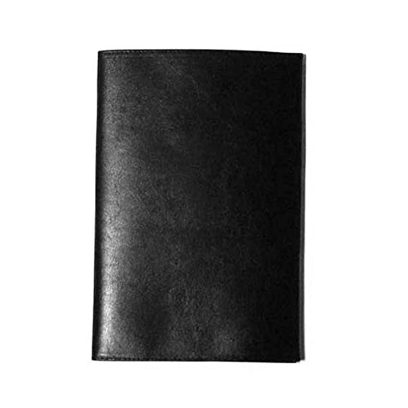硫黄ひばり浸透するhs 合 皮 ブック カバー a 4 黒
