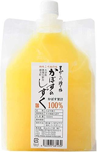 あねさん工房 無添加 生絞りかぼす果汁 100% 1000ml