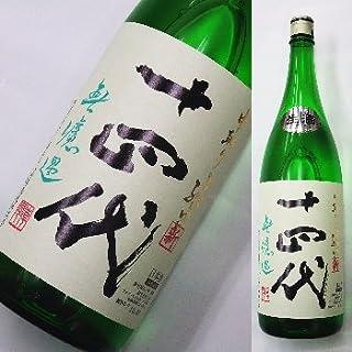 十四代 角新 中取り純米 無濾過生酒 1,800ml