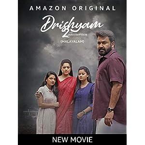 Drishyam 2 12 41ImakZDvBL. SS300