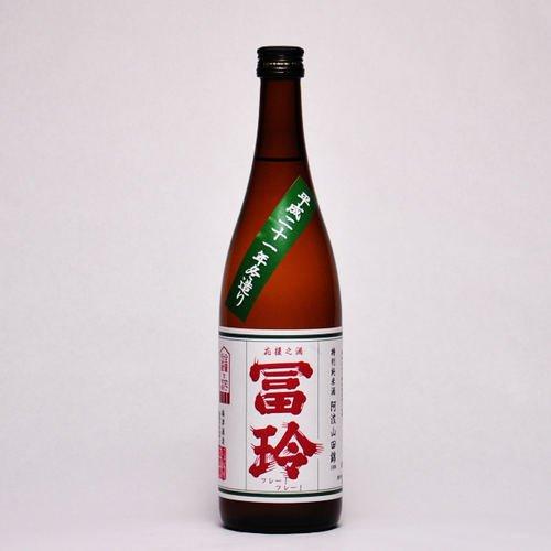 冨玲 特別純米酒 阿波山田錦 15度 720ml 古酒 日本酒 鳥取 地酒
