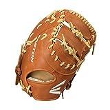 EASTON FLAGSHIP First Base Baseball Glove | 2020 | Left-Hand Throw | 12.75' | First Base Mitt | Dual Bar Web | Diamond Pro Steer...