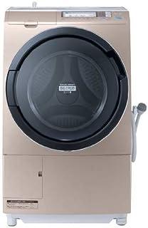 BD-S7400L-N 日立 ドラム式洗濯乾燥機 左開き ヒートリサイクル 風アイロン・ビッグドラム スリム 洗濯9.0kg 乾燥6.0kg