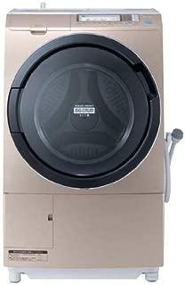 日立 9.0kg ドラム式洗濯乾燥機【左開き】 シャンパンHITACHI ビッグドラムスリム ヒートリサイクル 風アイロン BD-S7400L-N