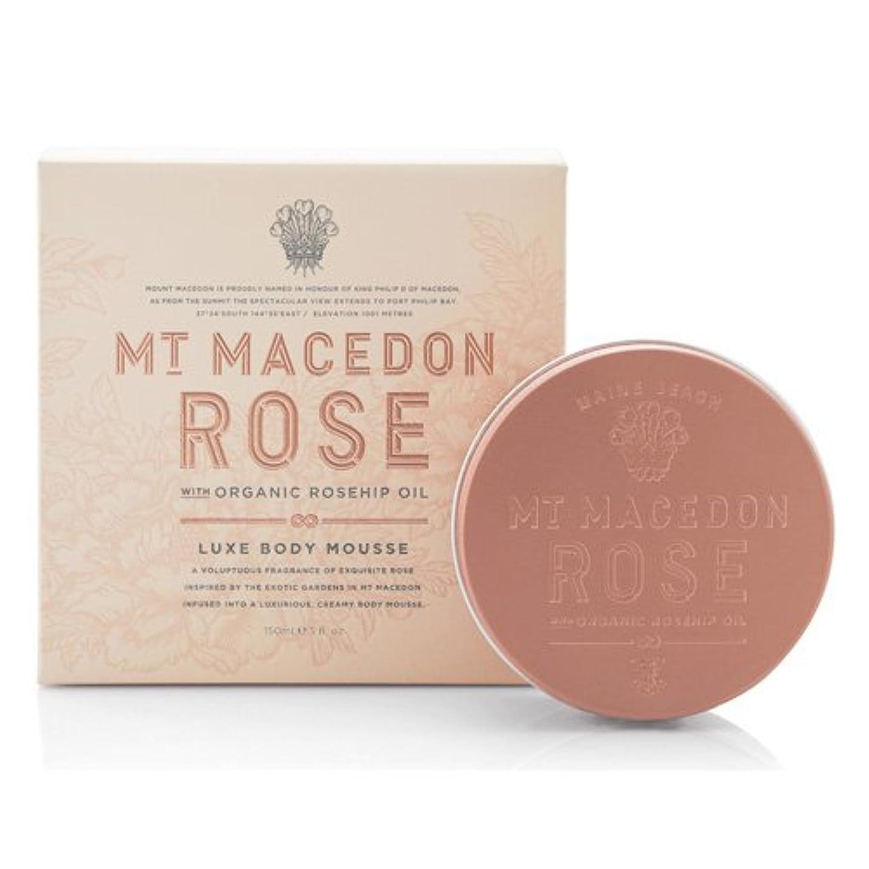 あなたのもの進むチョコレートMAINE BEACH マインビーチ MT MACEDON ROSE マウント マセドン ローズ リュクス ボディムース
