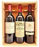 Coffret Bordeaux Vieux Millésimes - 1 Grand Cru Classé de Saint-Emilion 1997 + 1 Grand Cru Classé de Saint-Emilion 1994 + 1 Pessac Léognan 2003 !