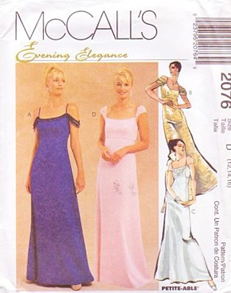 McCall's 2076 Special Occasion Evening Elegance Sewing Pattern Misses Lined Gown Size 14,16,18