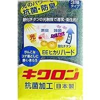 キクロン 光触媒パワー3層新ハード研磨剤入 日本製 【10個セット】 30-853 ds-1722549