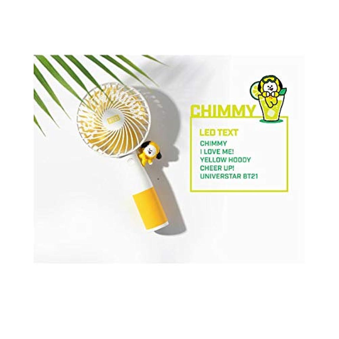 歌雹侵略公式★BT21ハンディLED扇風機 携帯扇風機 2019 HANDYFAN7種 BTSグッズ 韓国語 (CHIMMY)
