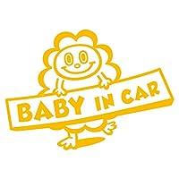 imoninn BABY in car ステッカー 【パッケージ版】 No.48 モクモクさん (黄色)