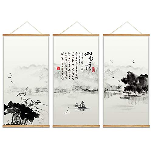 wall26 - 3 Panel Hanging Poster with Wood Frames - Ink Painting Style Mountain and Lake - Ready to Hang Decorative Wall Art - 18