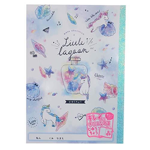 カミオジャパン『キレイにきりはなせる自由帳LITTLELAGOON(2020SS)』