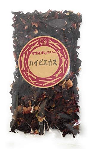 ハイビスカスティー ( ローゼルティー ) 50g【郵便対応サイズ】【エジプト産 ハイビスカス ( ローゼル ) 100%】健康茶ギャラリー