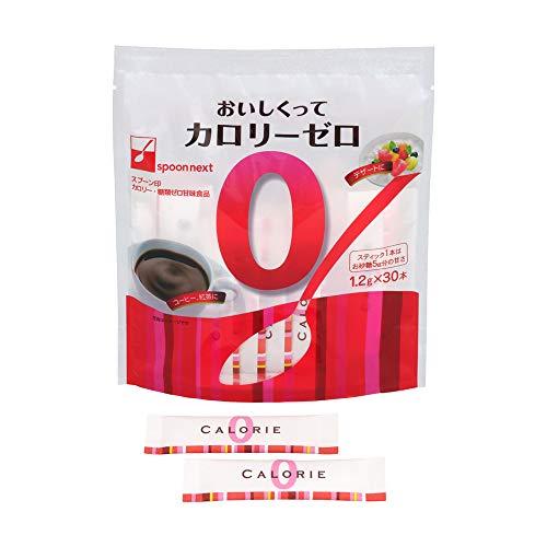 スプーン印 おいしくってカロリーゼロ 1.2gX30本【10袋セット】糖類ゼロ甘味料 エリスリトール 糖類0