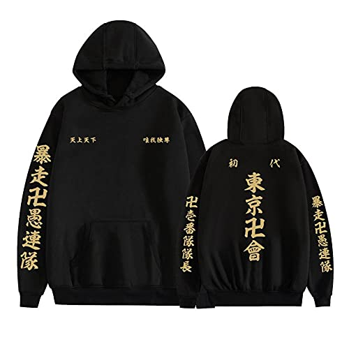 FIHTRY Tokyo Revengers Sudadera Hombres/Mujeres.-A_XXL