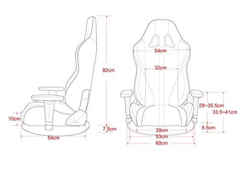 AKRacingゲーミング座椅子極坐(ぎょくざ)V2赤色GyokuzaV2Red
