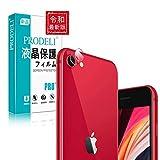 iPhone SE 2020 カメラフィルム ALLFUN アイフォン SE2(第2世代)レンズ 保護フィルム 超薄型 高透過率 自動吸着 Apple iPhone SE (2020)カメラガラスフイルム 防指紋 傷防止 耐衝撃【2枚セット】