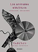Los animales eléctricos