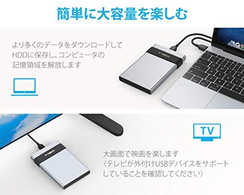 ineo(アイネオ)『2.5インチアルミニウムHDD/SSD用SATA外付けハードドライブケ―ス(I-NAC2561)』