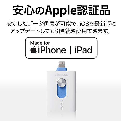 サンワダイレクトiPhone・iPadUSBメモリ32GBUSB3.0Lightning対応容量不足解消iStickPro3.0【MFi認証】600-IPL32GL3