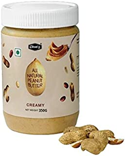 Gleen'z Healthy and Tasty Everyday All Natural Peanut Butter Creamy (350g)