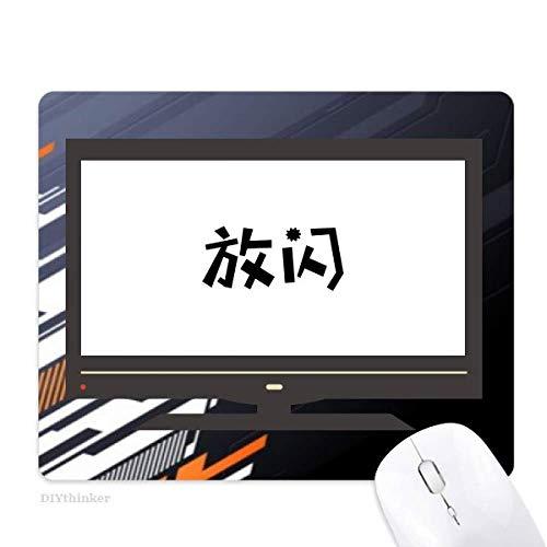 le chinois cite prouver mon amour tapis de souris informatique bureau de caoutchouc antidérapant.