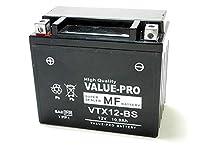 VTX12-BS 充電済み VALUE PRO MF バッテリー YTX12-BS 互換 ゼファーX フュージョン NINJA400Rなど