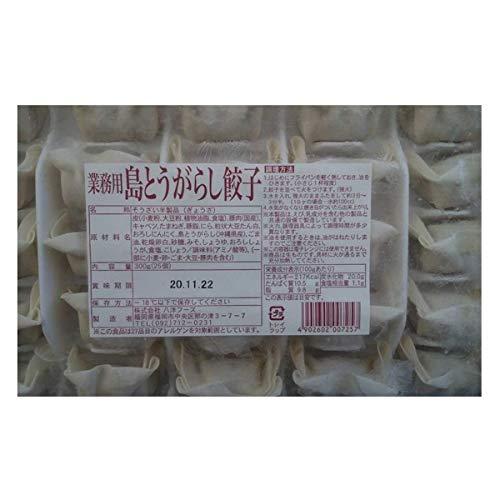 【冷凍】八洋食品 業務用 島とうがらし餃子 12g×25 業務用 中華 点心 おかず