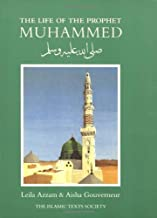 The Life of the Prophet Muhammad by Leila Azzam (1999-12-01)