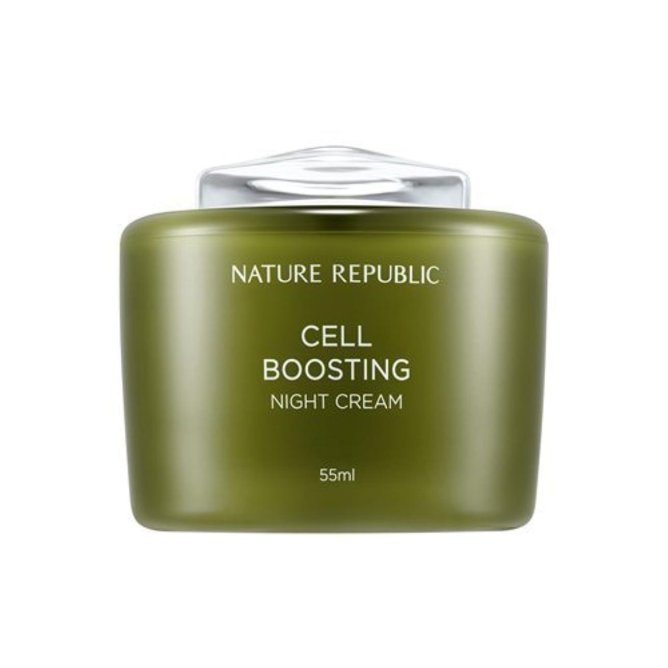合成首尾一貫したに慣れNATUREREPUBLIC Cell boosting Night Cream