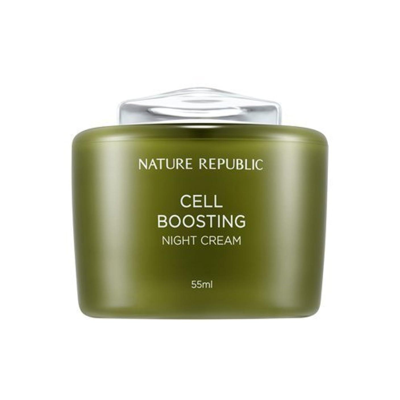 ミケランジェロ退屈な怒ってNATUREREPUBLIC Cell boosting Night Cream