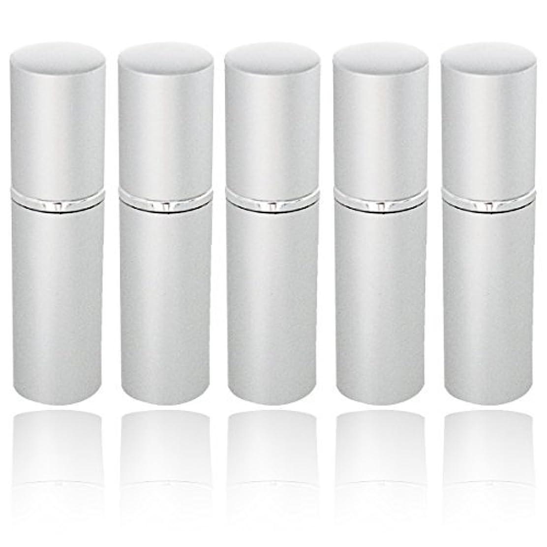 立ち寄る支給食器棚アルミ アトマイザー 遮光 スプレーボトル8ml 携帯用 メタル 金属製 シルバー (1)