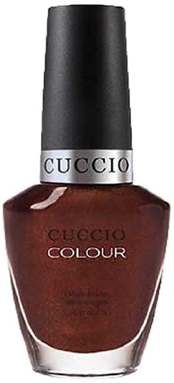 彫刻家キラウエア山動機付けるCuccio Colour Gloss Lacquer - It's No Istanbul - 0.43oz / 13ml
