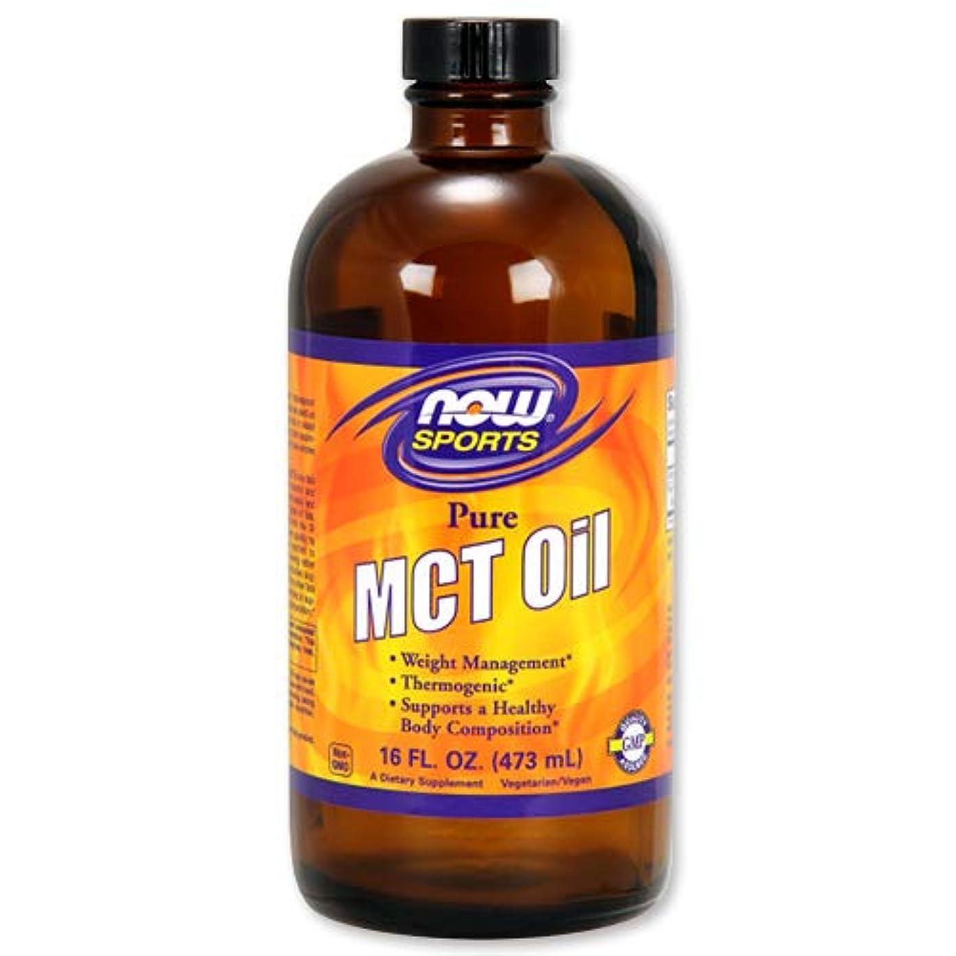 揺れる反対したの前でNOW Foods MCTオイル 16 FL OZ 473ml [海外直送品]