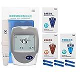 YUIOP Medidor de Glucosa en Sangre Kit, 3 En 1 Multi Monitoreo de Las Tiras de Prueba de Glucosa en Sangre (Color : Test Meter Set)