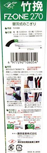 ゼット販売 Z FZ-ONE270 本体 270MM [6054]