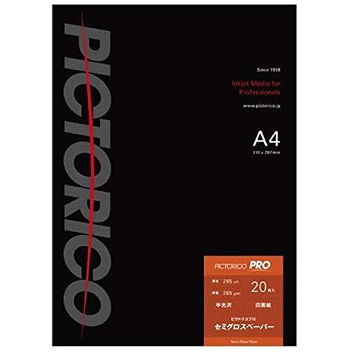 ピクトリコ A4 写真用紙(半光沢・20枚) PPS200-A4/20