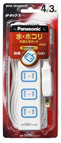 パナソニック(Panasonic) ザ・タップX(安全設計扉・パッキン付) WHA2534WKP